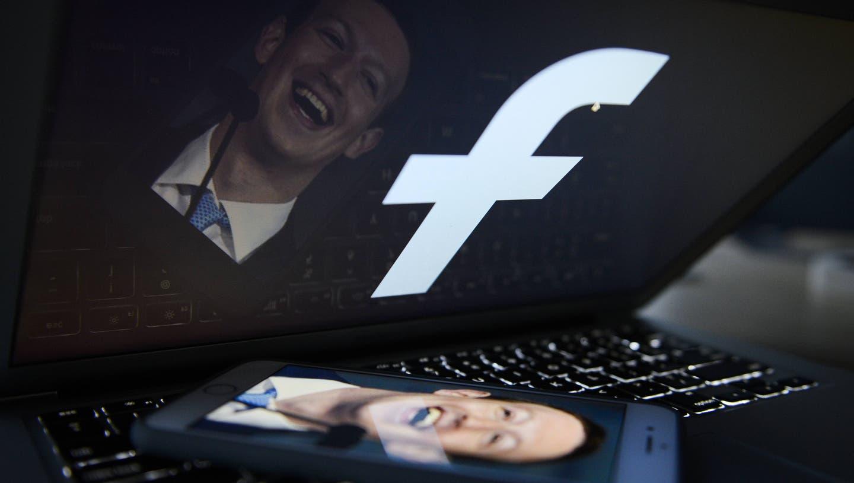 Hat den Streit mit Australien gewonnen: Facebook-Boss Mark Zuckerberg. (AP)