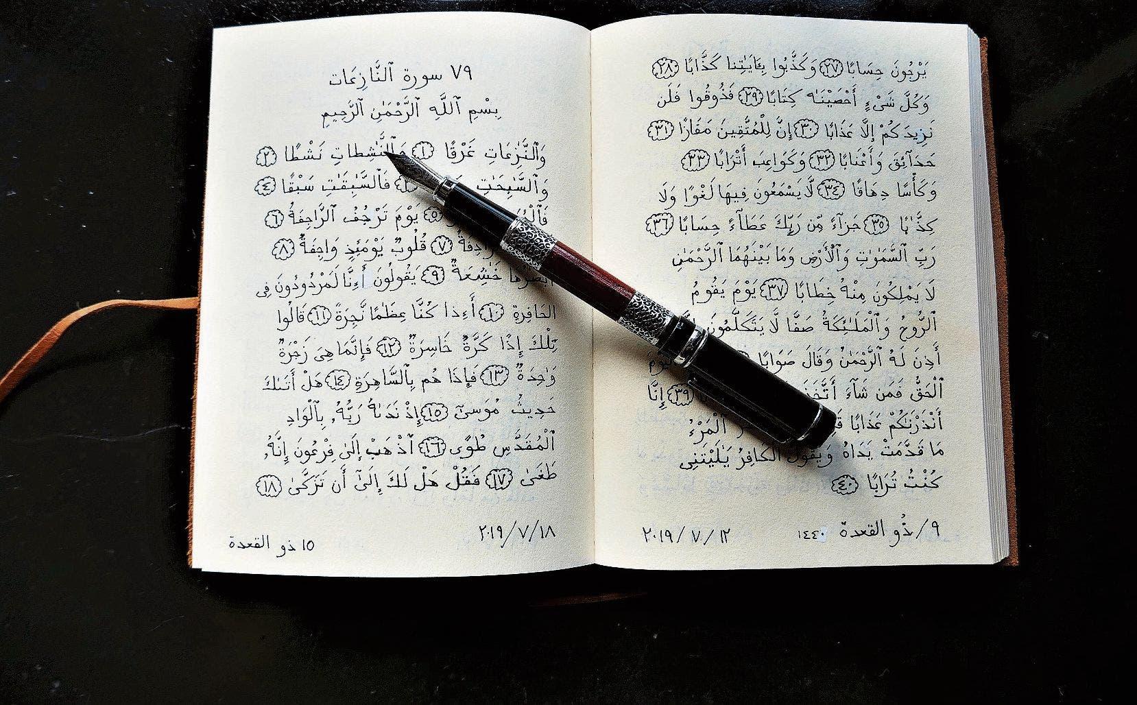 826 handgeschriebene Seiten: Der Koran ist die heilige Schrift des Islams, welche die wörtliche Offenbarung an den Propheten Mohammed enthält. Sie besteht aus 114 Suren genannten Kapiteln. Diese wiederum setzen sich aus je einer unterschiedlichen Anzahl Verse zusammen.