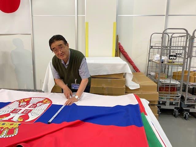 Tadamasa Fukiura valida las banderas.