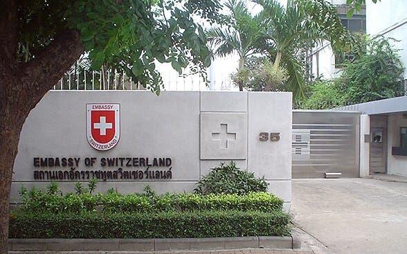 Vakzine für die Angestellten: Schweizer Botschaft in Bangkok.